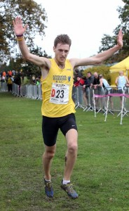 James McNally anchors Liverpool Harriers to victory in senior men's NA Cross Country Relays Championships